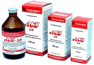 Как фракция АСД 2 лечит тяжелые заболевания
